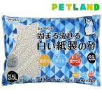 猫砂 クリーンミュウ ミュウサンド 固まる流せる白い紙製の砂 ( 13.5L )/ クリーンミュウ