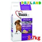 ファーストチョイス 高齢犬 7歳以上 ダイエット 小粒 チキン ( 2.7kg )/ ファーストチョイス(1ST CHOICE)