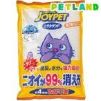 猫砂 ジョイペット シリカサンド クラッシュ ( 4.6L )/ ジョイペット(JOYPET) ( 猫砂 ねこ砂 ネコ砂 鉱物 ペット用品 )