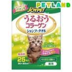 ハッピーペット シャンプータオル 猫用 ( 25枚入 )/ ハッピーペット
