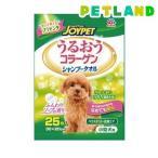 ハッピーペット シャンプータオル 小型犬用 ( 25枚入 )/ ハッピーペット ( 犬 ペット用タオル )