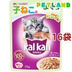 (おススメ)カルカン パウチ 12ヶ月までの子猫用 まぐろ ( 70g*16コセット )/ カルカン(kal kan)