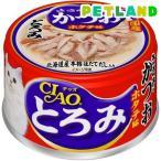 いなば チャオ とろみ ささみ・かつお ホタテ味 ( 80g )/ チャオシリーズ(CIAO) ( キャットフード ウェット 国産 )
