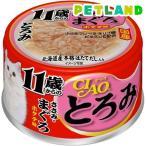 いなば チャオ とろみ 11歳からのささみ・まぐろ ホタテ味 ( 80g )/ チャオシリーズ(CIAO) ( キャットフード ウェット 国産 )