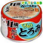 いなば チャオ とろみ 11歳からのささみかつお ホタテ味 ( 80g )/ チャオシリーズ(CIAO) ( キャットフード ウェット )