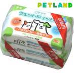 クリーンワン ウェットティッシュ レギュラー 花粉ガード ( 80枚*3コ入 )/ クリーンワン ( ペット ウェットティッシュ )