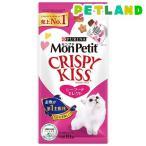 モンプチ クリスピーキッス シーフード ( 3g*10袋入 )/ モンプチ ( モンプチ クリスピーキッス 猫 おやつ )