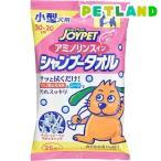 ジョイペット アミノリンスイン シャンプータオル 小型犬用 ( 25枚入 )/ ジョイペット(JOYPET) ( 犬 シャンプー )