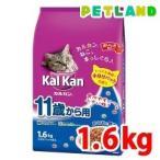 カルカンドライ 11歳から用 かつおと野菜味 ( 1.6kg )/ カルカン(kal kan) ( キャットフード ドライ )