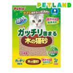 猫砂 ペティオ ガッチリ固まる木の猫砂 ( 7L )/ ペティオ(Petio) ( 猫砂 ねこ砂 ネコ砂 木 ペット用品 )