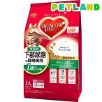 ビューティープロ キャット 猫下部尿路の健康維持 低脂肪 1歳から ( 1.4kg )/ ビューティープロ ( ビューティープロ 尿路 )