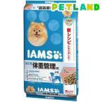 アイムス 成犬用 体重管理用 ラム&ライス 小粒 ( 5kg )/ アイムス ( 【iamsd131609】 )