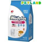 メディファス インドアキャット 1歳から 成猫用 チキン&フィッシュ味 ( 280g*5袋入 )/ メディファス ( キャットフード ドライ 下部尿路 国産 )
