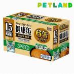 15歳からの健康缶 6P とろとろペースト かつお ( 1セット )/ 健康缶シリーズ