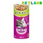カルカン ハンディ缶 1歳から まぐろとたい ( 160g*3缶 )/ カルカン(kal kan)