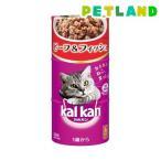 カルカン ハンディ缶 1歳から ビーフ&フィッシュ ( 160g*3缶 )/ カルカン(kal kan)