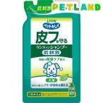ペットキレイ 皮フを守るリンスインシャンプー ナチュラルハーブの香り 詰替用 ( 400mL )/ ペットキレイ