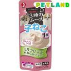 キャネット 3時のムース 子ねこ用 ミルク仕立てやわらかチキン ( 25g )/ キャネット ( キャットフード ウェット おやつ )
