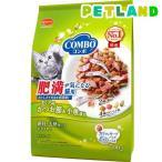 コンボ キャット 肥満が気になる猫用 ( 700g )/ コンボ(COMBO) ( コンボ 700g キャット 肥満が気になる猫 )