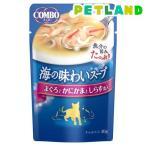 コンボ キャット 海の味わいスープ まぐろとかにかまとしらす添え ( 40g )/ コンボ(COMBO)