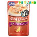 コンボ キャット 海の味わいスープ おいしい減塩 まぐろとかにかまとしらす添え ( 40g )/ コンボ(COMBO)