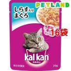 ★税込4500円以上で送料無料★カルカン(kal kan)