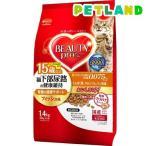 ビューティープロ 猫下部尿路の健康維持 15歳以上 ( 280g*5袋入 )/ ビューティープロ