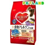 ビューティープロ 食物アレルゲンに配慮 10歳以上 ( 2.7kg )/ ビューティープロ
