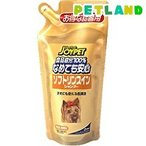 ジョイペット ソフトリンスインシャンプー 詰替 ( 280mL )/ ジョイペット(JOYPET) ( 犬 リンスインシャンプー )