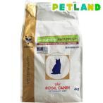 ロイヤルカナン 猫用 pHコントロール オルファクトリー ドライ ( 4kg )/ ロイヤルカナン(ROYAL CANIN) ( 特別療法食 )