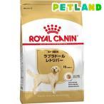 ロイヤルカナン ブリードヘルスニュートリション ラブラドールレトリバー 成犬用 ( 12kg )/ ロイヤルカナン(ROYAL CANIN) ( ドッグフード )