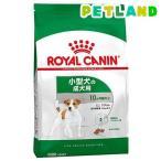 ☆送料無料☆ロイヤルカナン(ROYAL CANIN)