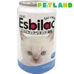 エスビラック 猫ミルク リキッド 236ml