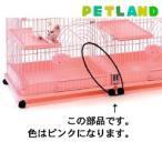 ジービー 猫用サークル用 連結パネル ピンク(1コ入)