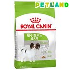 ショッピングロイヤルカナン ロイヤルカナン サイズヘルスニュートリション エクストラスモール アダルト ( 3Kg )/ ロイヤルカナン(ROYAL CANIN) ( ドッグフード ドライ )
