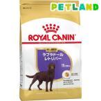 ロイヤルカナン BHN ラブラドールレトリバー ステアライズド ( 3kg )/ ロイヤルカナン(ROYAL CANIN)
