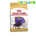 ロイヤルカナン BHN ラブラドールレトリバー ステアライズド ( 12Kg )/ ロイヤルカナン(ROYAL CANIN)