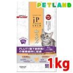 Yahoo!ペットランドYahoo!店ジェーピースタイルゴールド 和の究み 11歳以上のシニア猫用   ( 1kg )/ ジェーピースタイル ゴールド