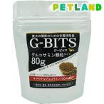 ジービッツ グルコサミン 顆粒タイプ 犬用 ( 80g )