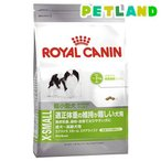 ロイヤルカナン サイズヘルスニュートリション エクストラスモール ステアライズド ( 1.5kg )/ ロイヤルカナン(ROYAL CANIN)