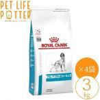 ロイヤルカナン 犬用  アミノペプチド フォーミュラ   3kg×4袋(1ケース)  ドライフード 療法食