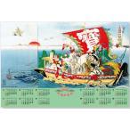 2019年カレンダー 『七福神・宝舟湊入 (歌川豊春)』不織布カレンダー  年表カレンダー  ポスター 縁起物カレンダー