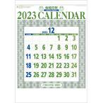 2017年カレンダー 平成29年カレンダー  星座入り文字月表 (3色)【即納可】 壁掛けカレンダー 文字・定番カレンダー