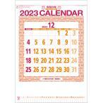 2019年カレンダー   『星座入りメモ付文字月表 (3色)』   壁掛けカレンダー 文字・定番カレンダー