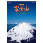 特大サイズフィルムカレンダー 世界文化遺産 富士山 フィルムカレンダー 令和3年 2021年カレンダー 壁掛けカレンダー 世界遺産 富士山風景カレンダー
