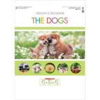 2017年カレンダー 平成29年カレンダ THE DOGS ザ・ドッグス ミシン目入り ー 壁掛けカレンダー 犬カレンダー