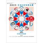 2017年カレンダー 平成29年カレンダー  3色文字月表【即納可】  壁掛けカレンダー 文字・定番カレンダー