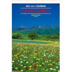 特大サイズフィルムカレンダー ワイドニッポン カレンダー 2021年カレンダー カレンダー2021 令和3年 壁掛けカレンダー 日本風景カレンダー