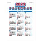 カレンダー 壁掛け シンプル 2021 令和3年 【即納可】3色ジャンボ文字 シンプル 特大サイズ 年表付き  大きい 【金具不使用】