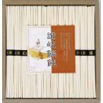 香川県産 讃岐うどん  内祝い 快気祝い お返し 仏事 法事 法要 引き出物 挨拶 贈り物におススメ!
